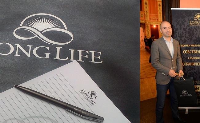 Рекламни чанти и материали за Long Life – България
