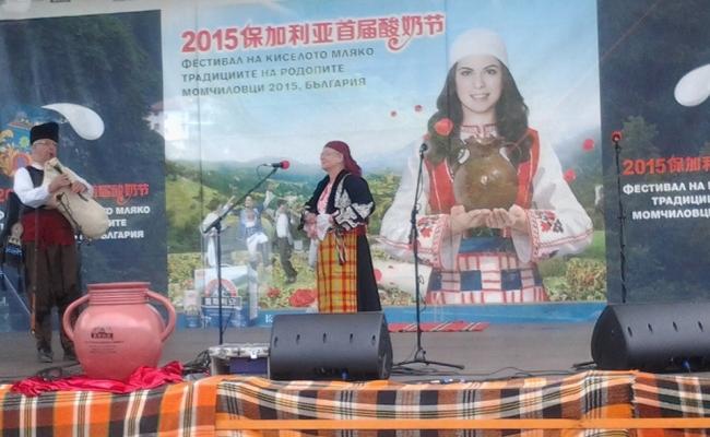 Фестивал на киселото мляко в с. Момчиловци 2015