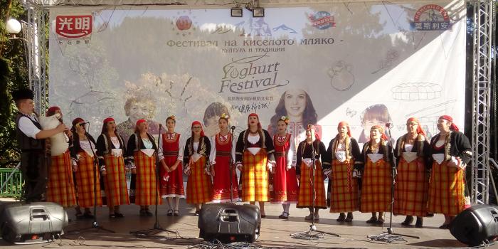 Фестивал на киселото мляко – култура и традиции 2016